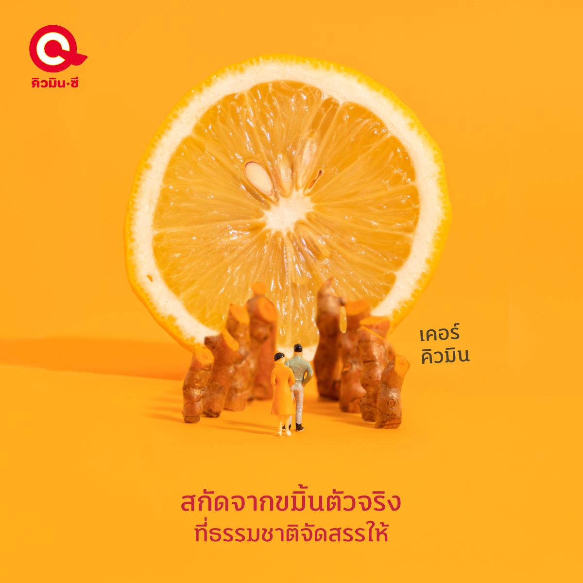 QminC-ingredient-naturals 01