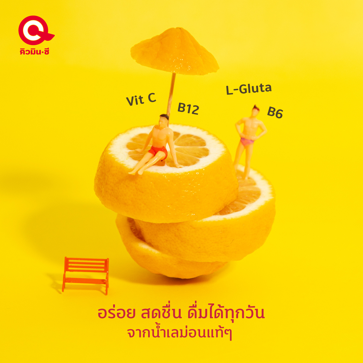 QminC-ingredient-naturals 03