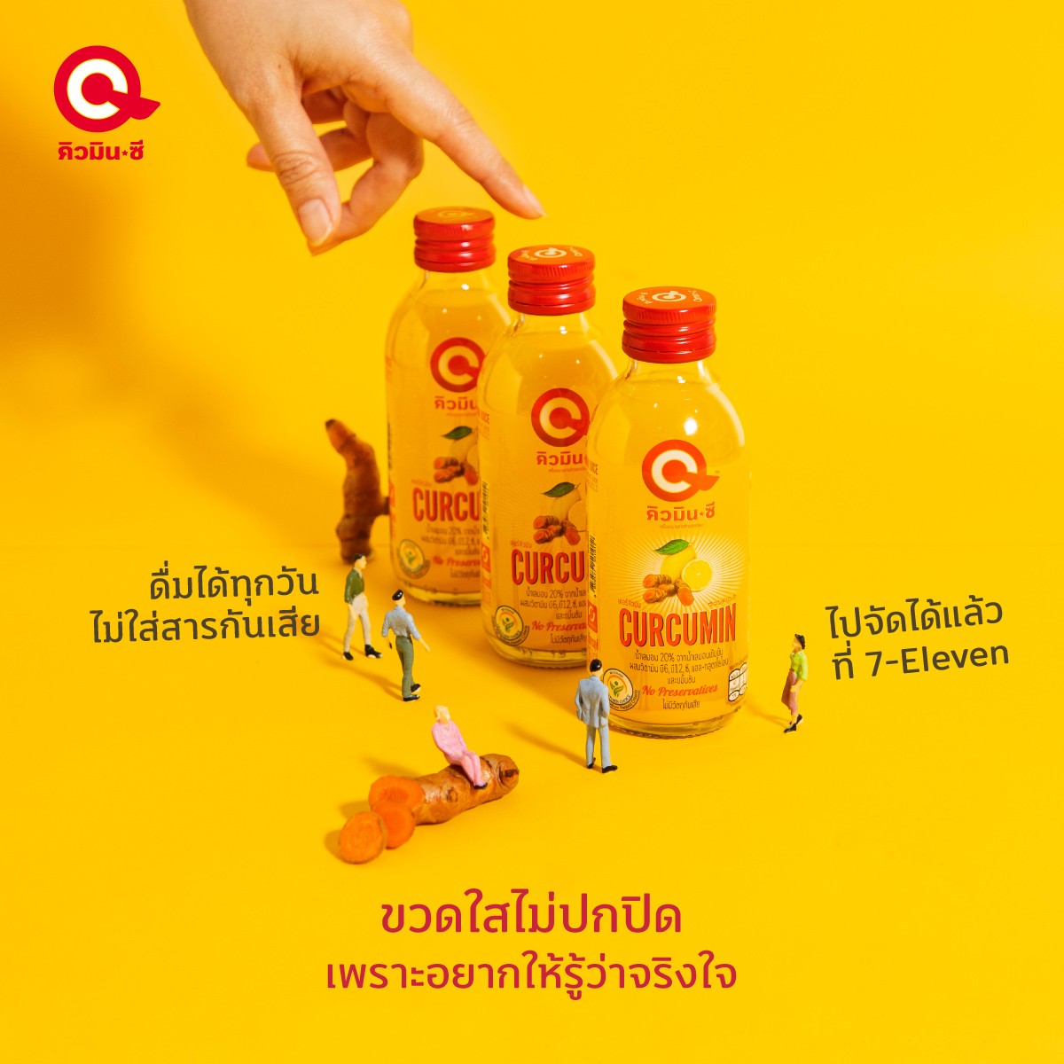 QminC-ingredient-naturals 04